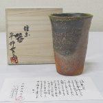 古信楽 平野雲斉 陶製タンブラー フリーカップ ビアタンブラー 在銘 箱栞付